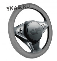 Оплетка на руль   CF  LAKE - М,  Темн.Серый