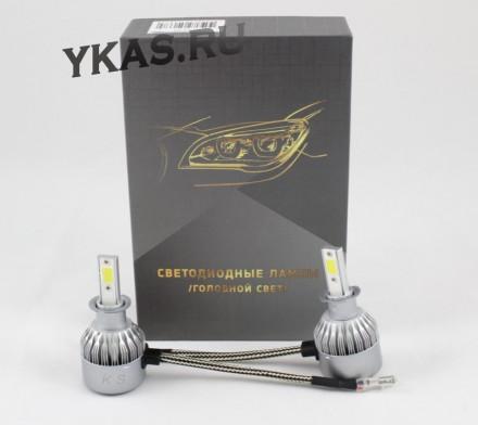 Solar Cвет-од  C-6 H4  6000K  3800Lm (радиатор + вентилятор охлаждения)  2шт.