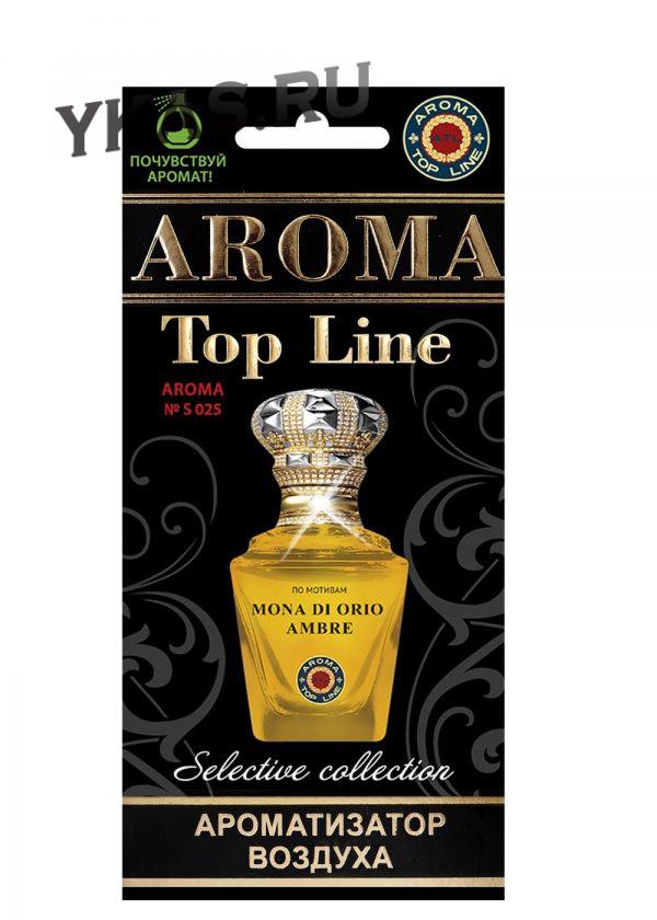 Осв.возд.  AROMA  Topline  Селективная серия s025   Mona di Oreo Ambre