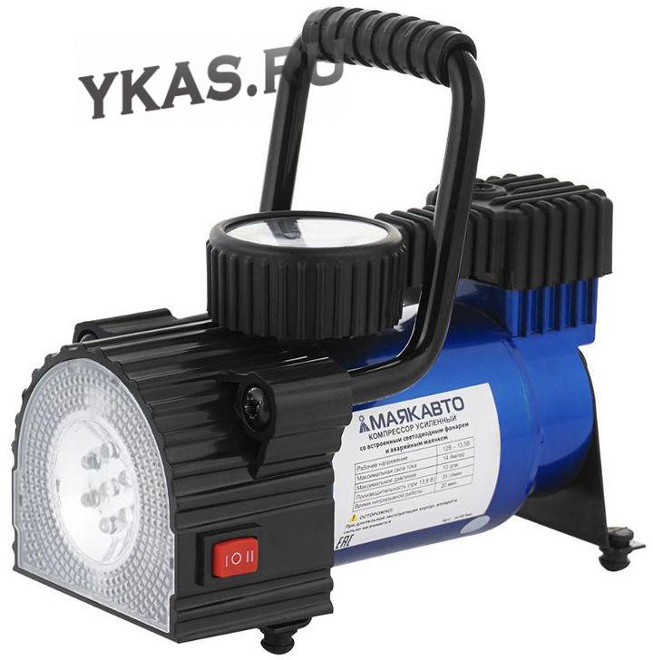 Компрессор  АС 587 МА c LED фонарем, металл. корпус, сумка