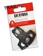 Блокировка гнезда ремня безопасности , пластик 2шт.  Россия