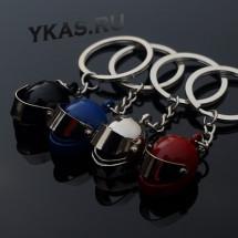 "Брелок  ""шлем"" карабин (1 кольцо)  Синий"