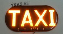 "Такси шашечки под стекло  ""ТAXI"" c LED желтой подсветкой , на скотче  (черный фон)"