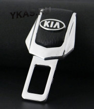 "Блокировка ремня безопасности металл +кожа  ""KIA""  2шт."