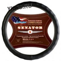Оплетка на руль   SENATOR  Alabama - L, Чёрный (кожа) перфорация