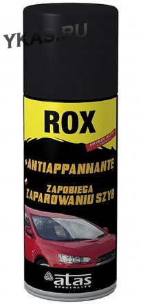 ATAS   ROX  200ML- спрей. Антизапотеватель автомобильных стекол