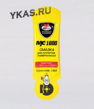 VMPAUTO  МС-1600  Смазка Hot Brake для супортов 5гр. стик-пакет