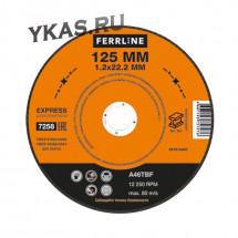 Круг отрезной по металлу Ferrline Express 125 х 1,2 х 22,2 мм A46TBF