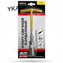 "Ключ свечной ""AVS""   21мм  стандарт"