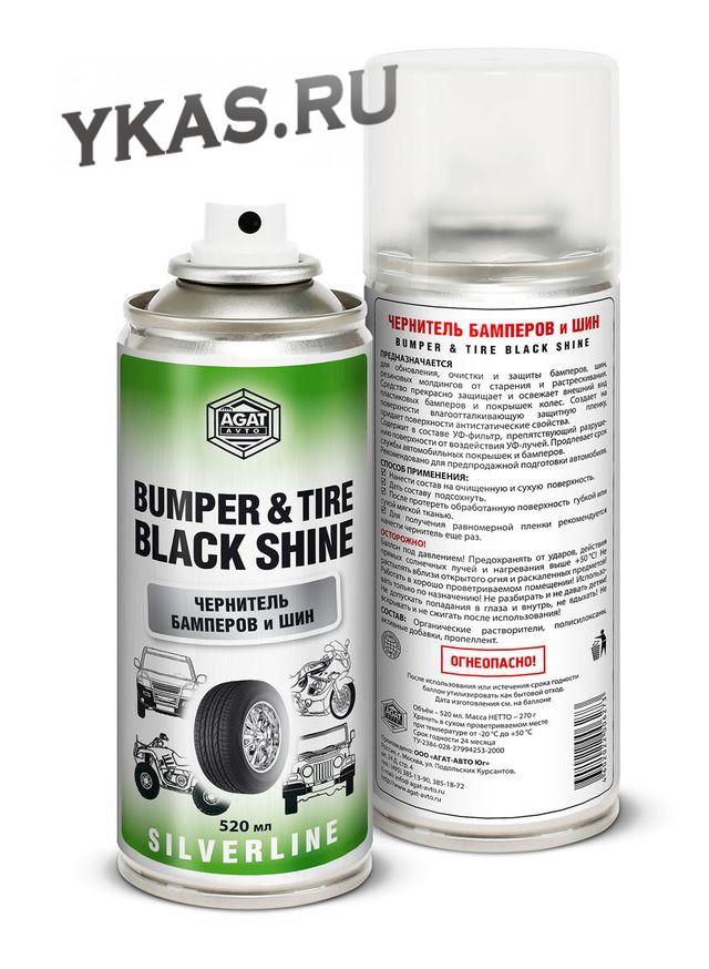 AGAT  SILVERLINE  Чернитель бамперов и шин  520мл