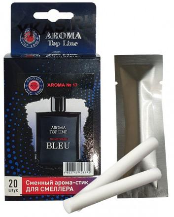 Осв.возд.  AROMA  Topline  запаска №17  Chanel Bleu de
