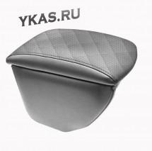 Подлокотник мод. Kia Rio c 2012-2017г. серый/серый/серый  РОМБ (В ПОДСТАКАННИК)