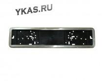 Рамка номера металл    YFX-8050  (нержавеющая сталь)  Серебро