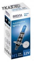 Автолампа BREVIA  12V  H1  55W P14.5s Power Blue CP (карт.1шт)