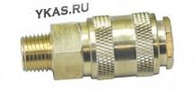 """Быстроразъем пневматический с клапаном с наружной резьбой 3/8"""" (латунь)"""
