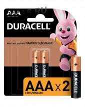 Батарейки Duracell   AAA   (Мизинчиковые)  цена за 2шт.