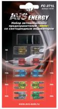 """Предохранители малые  """"AVS""""  / набор 5А-30А  10шт/блистер с пинцетом FC-271L (со светодиодом)"""