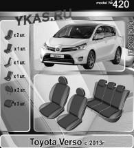 АВТОЧЕХЛЫ   Toyota  Verso с 2013г-