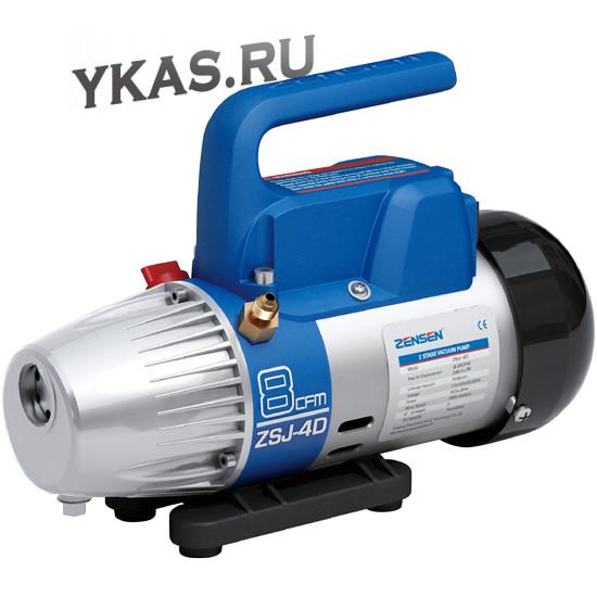 Двухступенчатый роторный вакуумный насос zensen  _36570