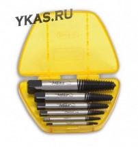 """Инструмент HANS. Комплект экстракторов для откручивания заломаных шпилек 1/8-3/4"""""""