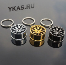 """Брелок  """"Диск автомобильный"""" карабин (1 кольцо)  Золото"""
