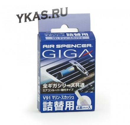 Осв.воздуха Eikosha  запаска для GIGA  Marine Squash  (мягкий морской бриз с жасмином и ванилью)