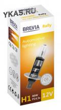 Автолампа BREVIA  12V  H1  80W P14.5s Rally CP (карт.1шт)