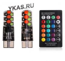 SOLAR  Свет-од  12V  T10 12 COB W5W  W2.1x9.5d  Мультицвет (12 цветов) + пульт
