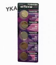 Батарейки Toshiba   круглые CR1616 цена за 5шт.