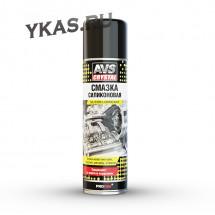 AVS  Смазка универсальная силиконовая 335 мл (аэрозоль)