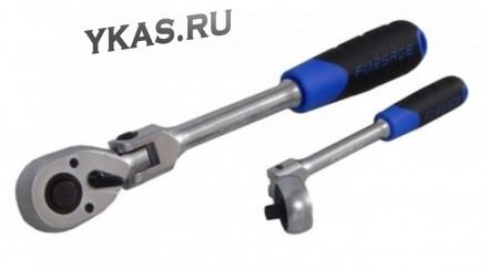 """FORSAGE. Трещотка реверсивная 1/4"""" шарнирная L-200мм с резиновой ручкой (72зуб)"""