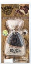"""Осв.возд. Azard мешочек  с дозаправкой """"Freshco Coffee"""" Натуральный кофе"""
