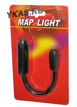 Подсветка штурманка HA-506 BL LED