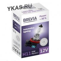 Автолампа BREVIA  12V  H11  55W PGJ19-2 Power +30% CP (карт.1шт)