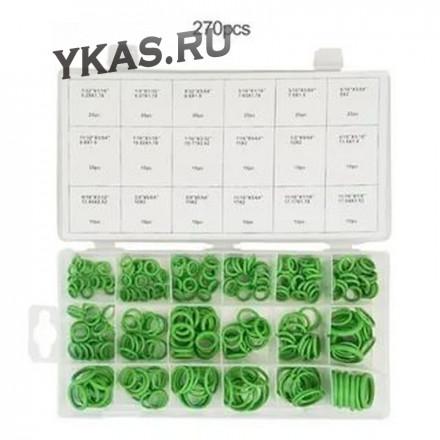 Набор резиновых прокладок (270 шт) зеленые, маслобензостойкие