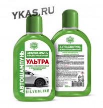 "AGAT-AVTO  Автошампунь ""Ультра"" с воском 500мл"