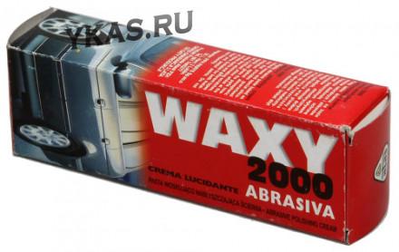 ATAS   WAXY-2000  abrasiva 75ML. Абразивная паста на основе натуральных восков и силикона