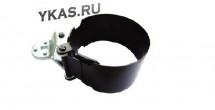 TJG.Съёмник масляного фильтра (ГРУЗ.) 120-140mm (A8736)