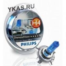 Автолампа Philips 12V   H4    60/55W  P43t-38  Diamond Vision SQL 2 шт