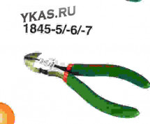 Инструмент HANS. Бокорезы  (130мм)