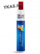 Карандаш реставрационный PF-08 Красный насыщенный  (кисточка+карандаш 12мл.)