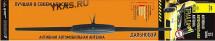 """Антенна активная """"Triada -55 Turbo Дальнобой"""" с турбо-фильтром, два режима (1 - городской помехозащ."""