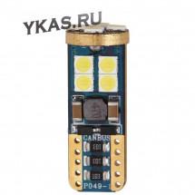 SOLAR  Свет-од  12V  T10 12 SMD W5W  W2.1x9.5d