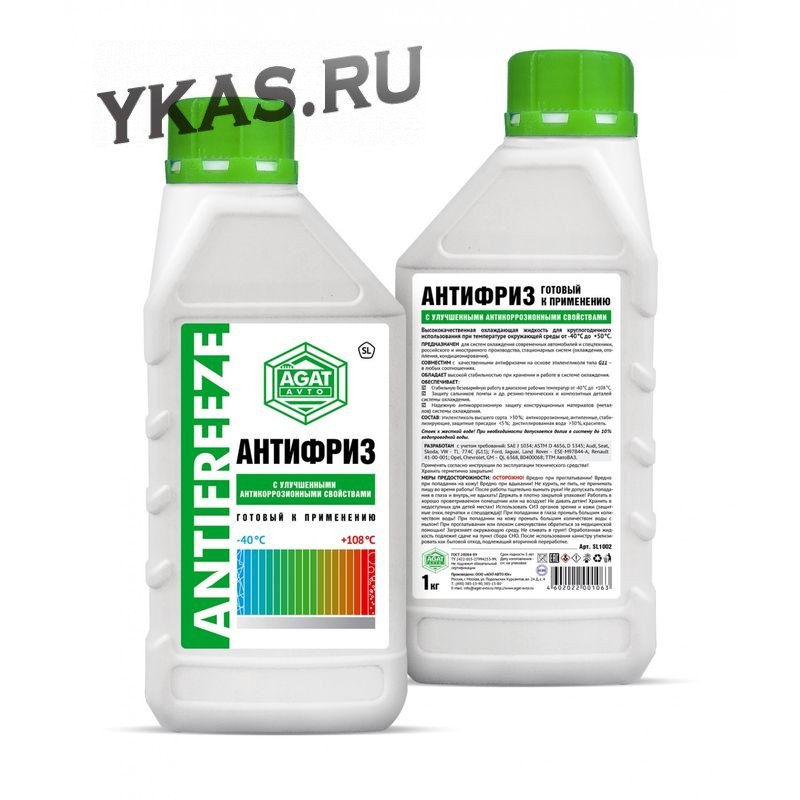 AGAT   Антифриз  А40-М -40°C  зелёный  1кг