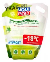LM  Жидкость для омывателя стекла зимняя  -18C  3,5л. с  запахом Вишни