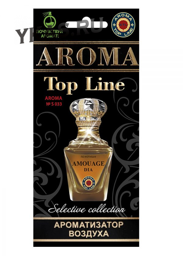 Осв.возд.  AROMA  Topline  Селективная серия s033   Amouage Dia