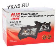 Фары  доп.модельные LADA PRIORA  2170,2173 (белое стекло)  AVS рейстайлинг