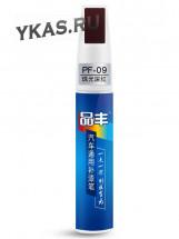 Карандаш реставрационный PF-09 Красно-малиновый (кисточка+карандаш 12мл.)