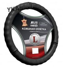 Оплетка на руль   AVS GL-296L-B,  Чёрный  (кожа)