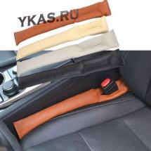 Проставка между сиденьем и тонелью кож.зам 45см  Бежевый